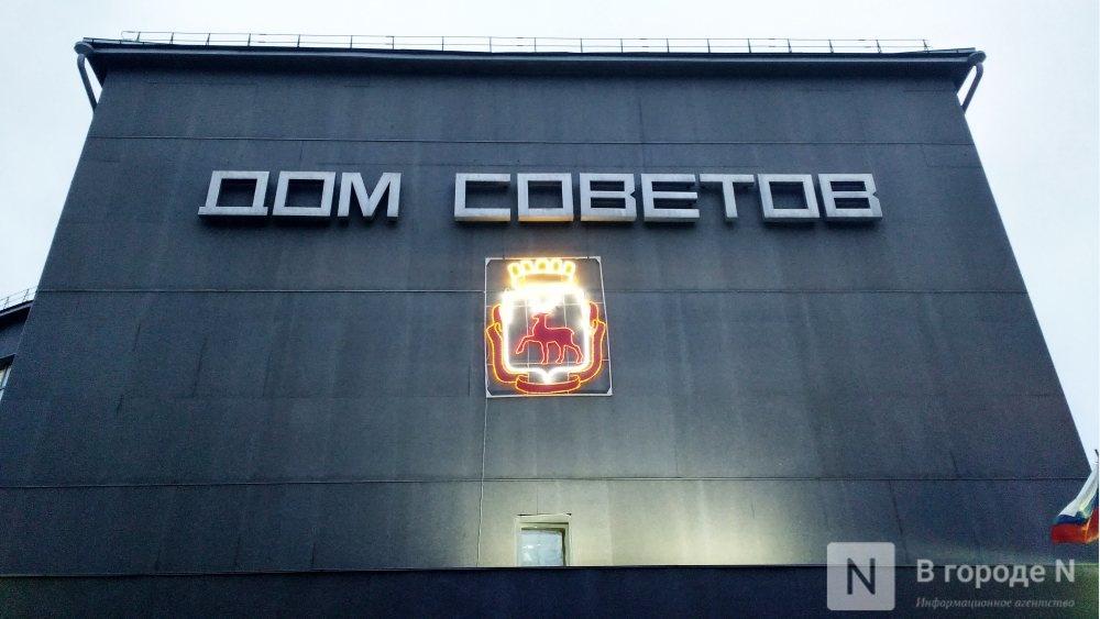 Депутаты отказались заслушивать отчет главы Нижнего Новгорода - фото 1