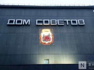 Депутаты отказались заслушивать отчет главы Нижнего Новгорода