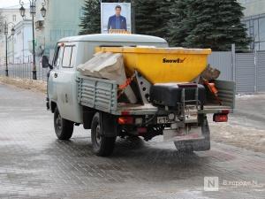 Мэр Нижнего Новгорода расскажет о перспективах замены пескосоляной смеси на реагенты