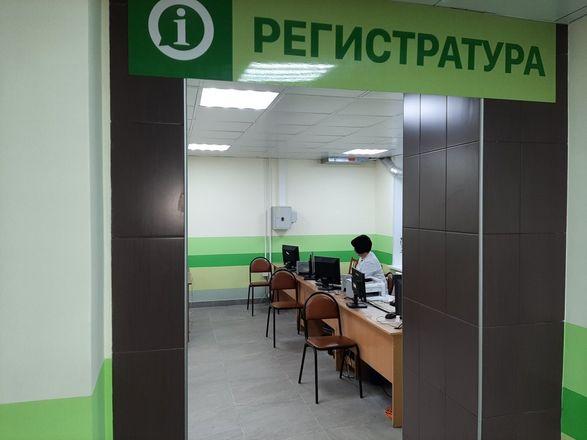 В нижегородской поликлинике больницы № 33 отремонтировали вход и зону приема пациентов - фото 4