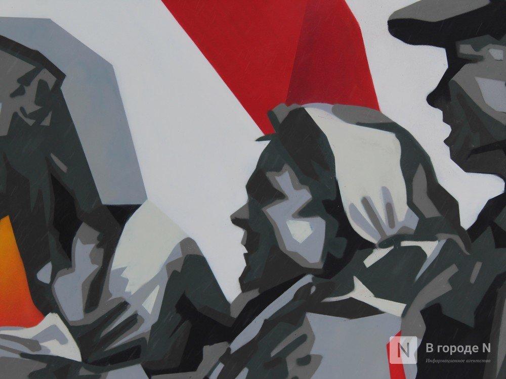 Стрит-арт в честь 75-летия Победы создали в кремле нижегородские художники - фото 7