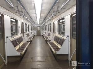 «Нижегородское метро» прокомментировало пранк на станции «Московская»
