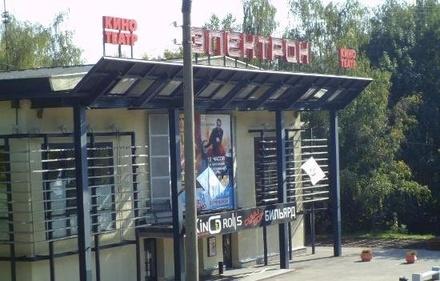 Здание кинотеатра «Электрон» в Приокском районе продают за 125 миллионов рублей