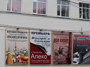 Четыре премьеры представит нижегородский театр оперы и балета в новом сезоне