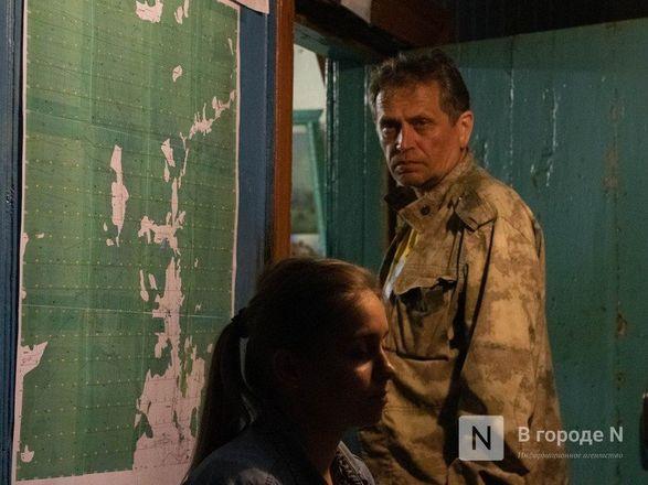 «Мы будем искать столько, сколько нужно»: россияне три дня искали Зарину Авгонову в Нижегородской области - фото 25