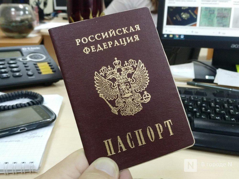 Россиянам могут сделать доступ в интернет по паспортам - фото 1