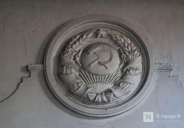 Здесь пела Пугачева: во что превратился нижегородский ДК имени Ленина  - фото 34