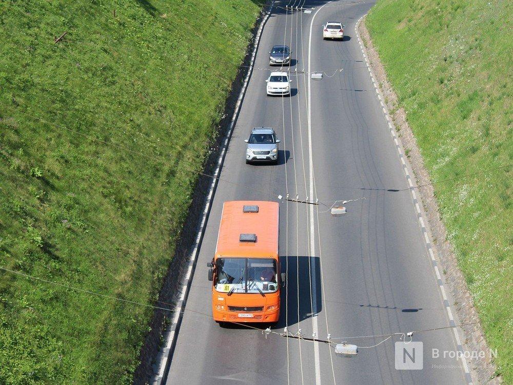 Программу развития транспортной инфраструктуры Нижнего Новгорода ждут изменения