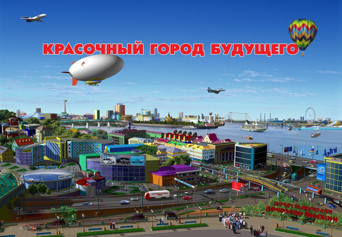 Неслучившийся город: Нижний Новгород, оставшийся в проектах - фото 1
