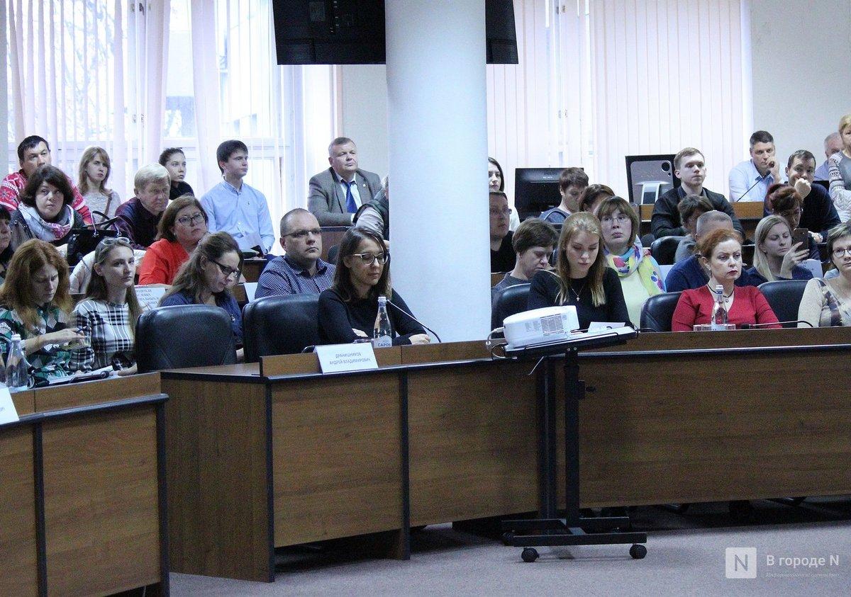 Жители Новинок станут нижегородцами - фото 1