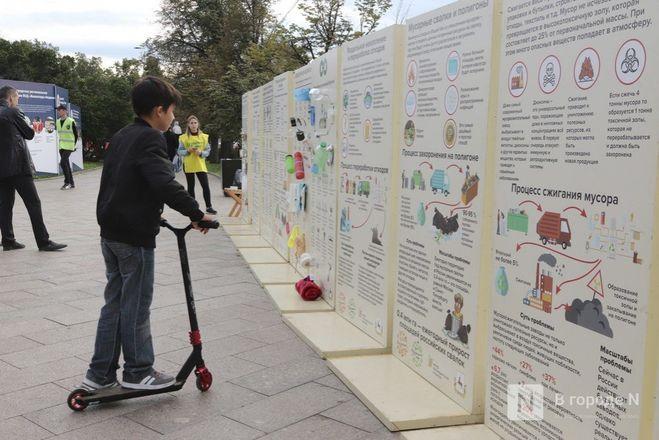 Восемь территорий «Высоты»: взрослый фестиваль нижегородской молодежи - фото 28