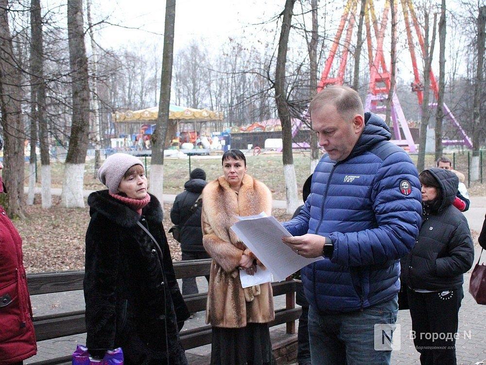 Чем живет «Мишутка»: репортаж из закрытого нижегородского зоопарка - фото 3
