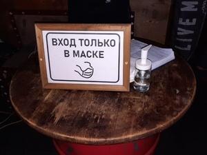 90 нарушений «антикоронавирусного» режима выявлено в нижегородских магазинах и кафе