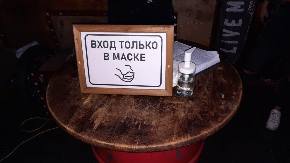 90 нарушений «антикоронавирусного» режима выявлено в нижегородских магазинах и кафе - фото 1
