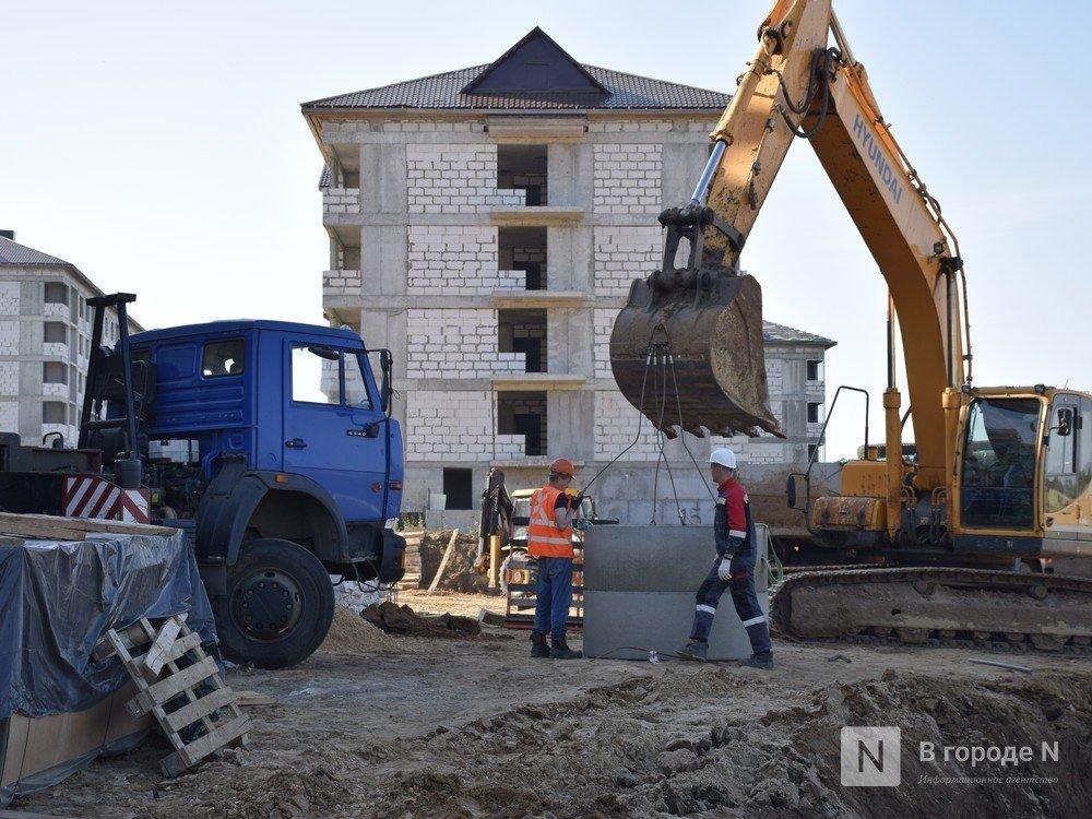 Вопрос о восстановлении прав обманутых нижегородских дольщиков решится в 2020 году - фото 1