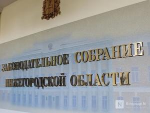Реализующие специнвестконтракты нижегородские организации получат налоговые льготы