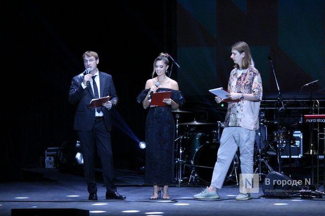 Звездный десант: юбилейный «Горький fest» стартовал в Нижнем Новгороде - фото 59