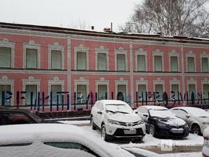 Cтрит-арт «решительно невозможно» от Синего Карандаша появился в центре Нижнего Новгорода