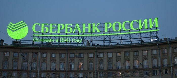 В России набирает обороты новый способ обмана владельцев карт «Сбербанка»  - фото 3