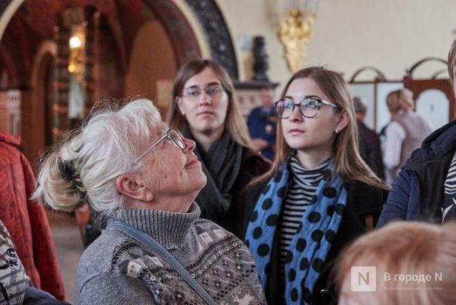 Победители проекта «В городе N» побывали на эксклюзивной экскурсии в Госбанке на Большой Покровской - фото 32
