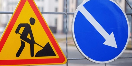 Движение транспорта по улице Фрунзе прекращено до 20 ноября