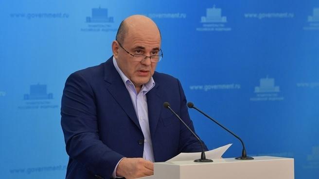 Мишустин призвал ввести режим самоизоляции во всех регионах России