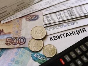 НРО КПРФ предложило снизить долю расходов нижегородцев на оплату ЖКХ