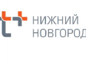 Нижегородский филиал «Т Плюс» получил награду в сфере благотворительности и добровольчества «Нижегородский Феникс»