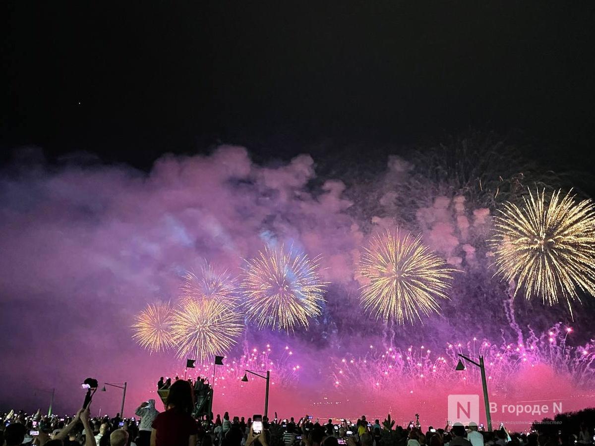 Салют прогремел над Нижним Новгородом в день его 800-летия - фото 1