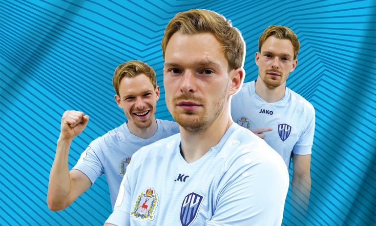 Павел Могилевец будет выступать за футбольный клуб «Нижний Новгород» - фото 1
