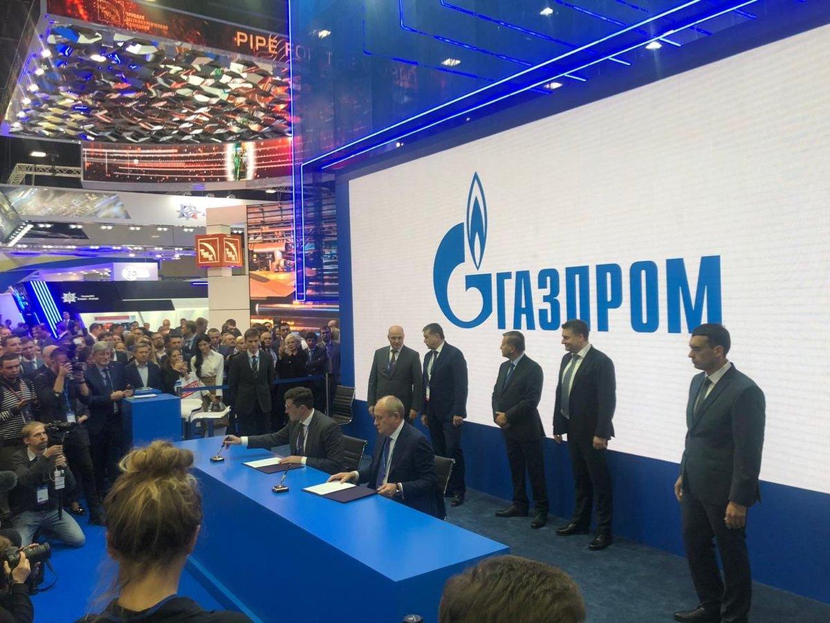 Нижегородская область расширит использование природного газа в качестве топлива - фото 1